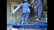 Болница стана дом за бездомни в Сливен