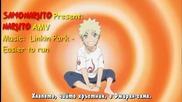 Naruto Amv- Linkin Park - Easier to run