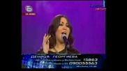 Music Idol 2: Рок Концерт – Деница Георгиева 05.05.2008 (GOOD QUALITY)