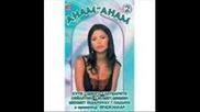 Tajnia Asan - Instrumental
