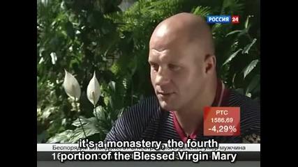 Интервю с Фьодор Емеляненко