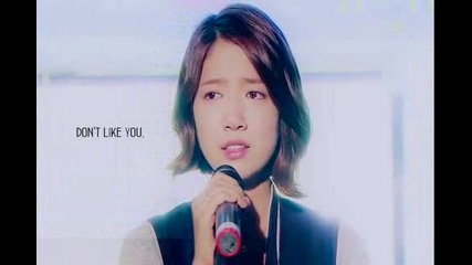 Park Shin-hye I Will Forget You [heartstrings]