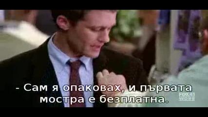 Glee - S01e01