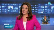 Новините на NOVA (23.07.2021 - лятна късна емисия)