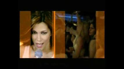 Elli Kokkinou - Sorry mwro mou