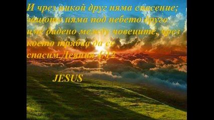 християнски евангелски песни.