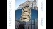 Религиозна архитектура в Европа. част 3