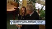 Бившият премиер на Чехия Милош Земан води на президентските избори