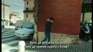 Мръсни пари и любов еп.20-3 Бг.суб. Турция