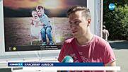 4-годишно момченце кани на изложба в помощ на сестричката си