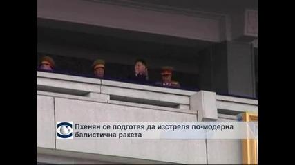КНДР подготвя изстрелване на по-модерна балистична ракета