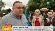 """Протест срещу бетона в столични квартал """"Дружба"""""""