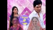 Името на любовта Pyara ka nam епизод 44
