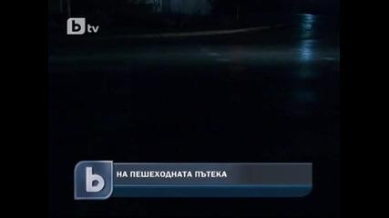 btv - Множество инциденти с пешеходци