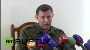 Ukraine: Any violation of Minsk by '70,000 Ukrainian troops' will be punished - Zakharchenko