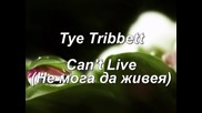 Tye Tribbett and G.a. - Can't Live (не мога да живея)
