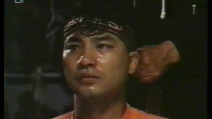 Кървава Битка Филм С Боло Йънг Ед Bloodfight 1989