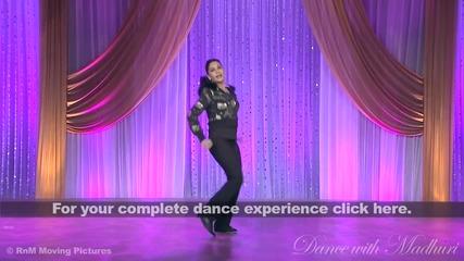 Ek Do Teen - Да танцуваме танца на Куши