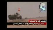 Ирак Не Спи