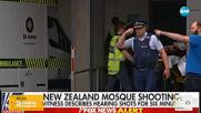 Въоръжени атаки срещу две джамии в Нова Зеландия, има жертви