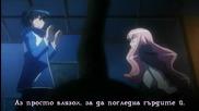 [ С Бг Суб ] Zero no Tsukaima 2 - Futatsuki no Kishi 05 Високо Качество