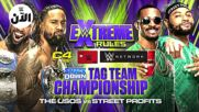 نزالات اكستريم رولز – WWE الآن