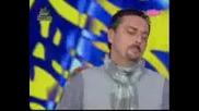 песен на Keba - Sve ljubavi nove