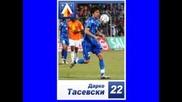 Представителният Отбор На Левски за сезон 2008/2009