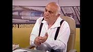 Диагноза с Георги Ифандиев 28.05.2014
