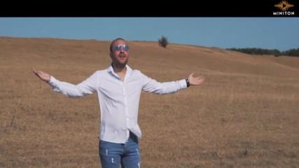 Marko Sekulic Markos - 2019 - Zauvek cu da te volim (hq) (bg sub)