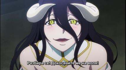 [ Bg Subs ] Overlord - 01