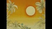 Львенок И Черепаха - Я На Солнышке Лежу