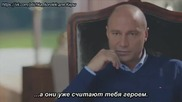 Черна любов 6 рус.суб