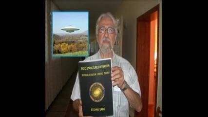 Стоян Съргойчев и неговата революционна теория за Космоса, гравитацията и материята!