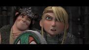 * 1/5 * Как да си дресираш дракон - Бг Аудио (2010) Dreamworks: How to Train Your Dragon [ H D ]