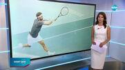 Спортни новини (30.10.2020 - късна емисия)