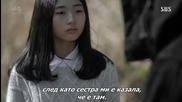 [бг субс] The Village: Achiara's Secret (2015) - Епизод 16 (последен)