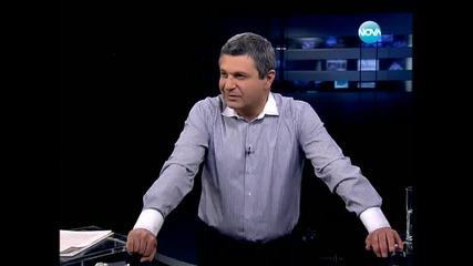 Емил Измирлиев в