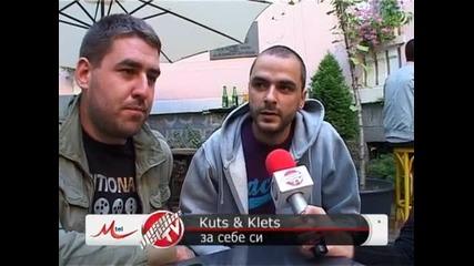 Куц и Клец имат 5 - годишна връзка