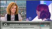 Люси Дяковска: Има много интересни кандидати в X Factor