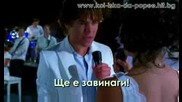 Кой Иска Да Попее?: High School Musical 2 - Every Day (училищен Мюзикъл 2 - Всеки Ден) - Част 2