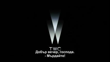Джанго без окови - трейлър на филма с български субтитри