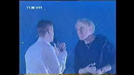 Георги Христов и Васил Найденов- Синева
