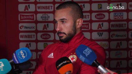 Йомов: ЦСКА е по-качествен отбор от Локо Пловдив