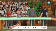 Аз обичам България - 1 кръг | Отново на училище (05.05.2017)