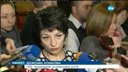 Политиците с коментари за списъците в КТБ