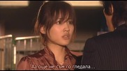 [бг субс] Hotaru no Hikari - епизод 9 - 1/2