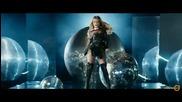 Gery - Nikol feat. Krisko - Ела и си вземи, 2015