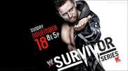 Официалната песен за Survivor Series 2012