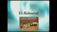 Имената на Аллах изпълняван от детски хор.